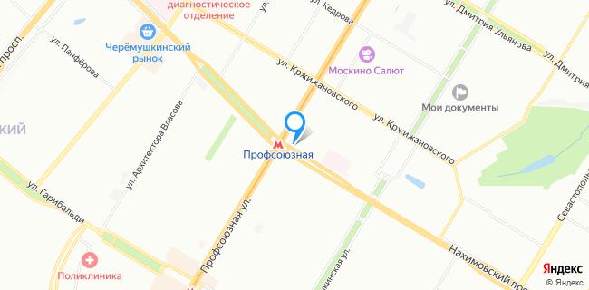 Автобусная станция Профсоюзная - Москва, Нахимовский просп., 42