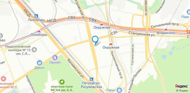 Exist.ru - Москва, Дмитровское ш., 50, корп.1