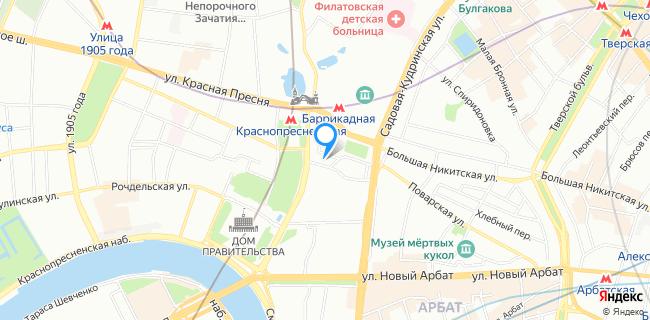 Boconcept - Москва, Малый Конюшковский пер., 2