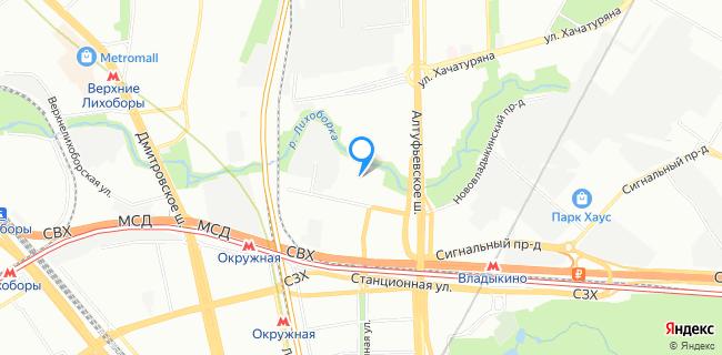 Авитус авто - Москва, Нововладыкинский пр-д, 2