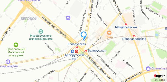 Управление Федеральной службы судебных приставов по Москве - Москва, ул. Бутырский Вал, 5