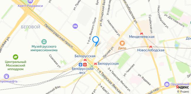 Отдел военного комиссариата Савеловскому района - Москва, ул. Бутырский Вал, 7