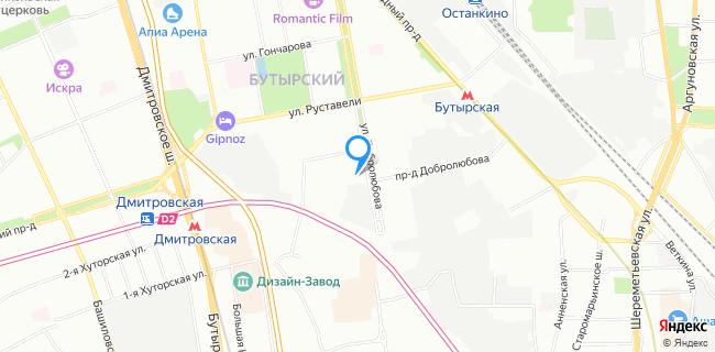 Карсофт - Москва, ул. Добролюбова, 1