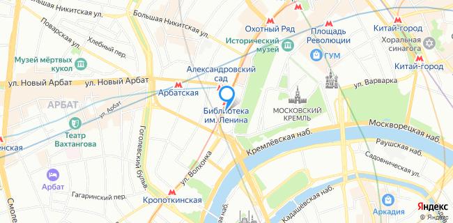 Корчма Тарас Бульба - Москва, ул. Моховая, 8, стр. 1