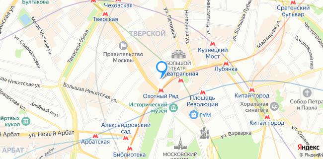 Государственная Дума РФ - Москва, ул. Охотный Ряд, 1