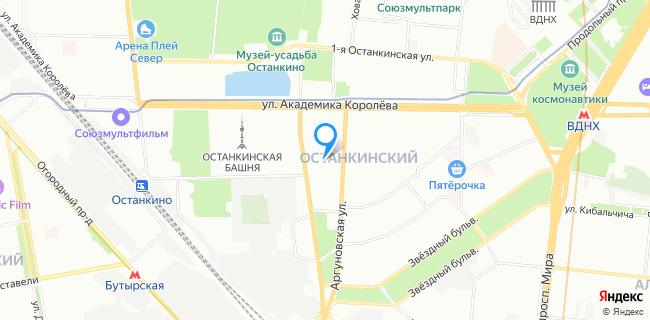 БестПовар - Москва, ул. Академика Королева, 13