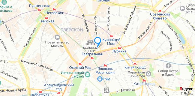 Малый театр - Москва, Театральный пр-д, 1, стр. 1