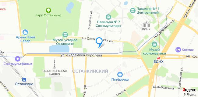 АэроОБД - Москва, ул. Академика Королева, 8, корп.1