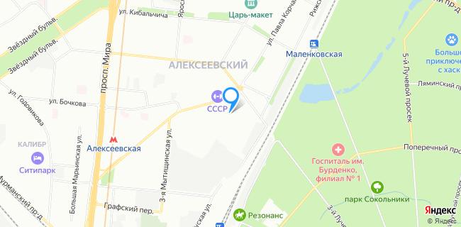 Питон - Москва, ул. Новоалексеевская, 20а