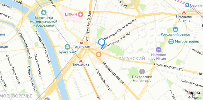 Пиноккио - Москва, ул. Таганская, 3, ТЦ Таганский пассаж