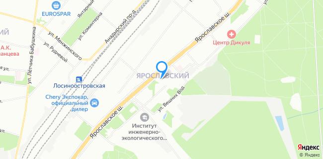 БорисХоф - Москва, Ярославское ш., 36