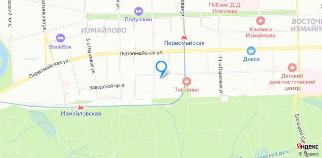 Верона - Москва, ул. Нижняя Первомайская, 12а