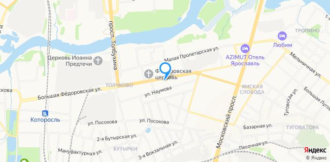Exist.ru - Ярославль, ул. Большая Федоровская, 63