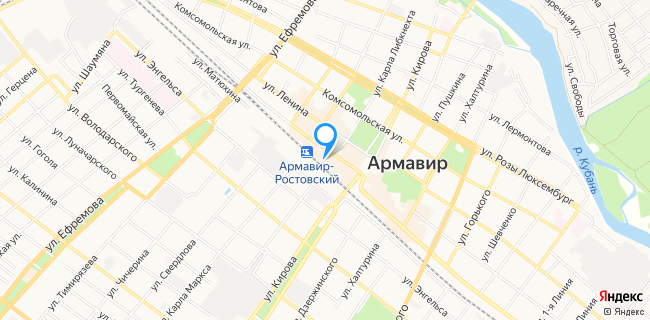 Жемчужина - Краснодарский край, Армавир г., ул. Мира, 22