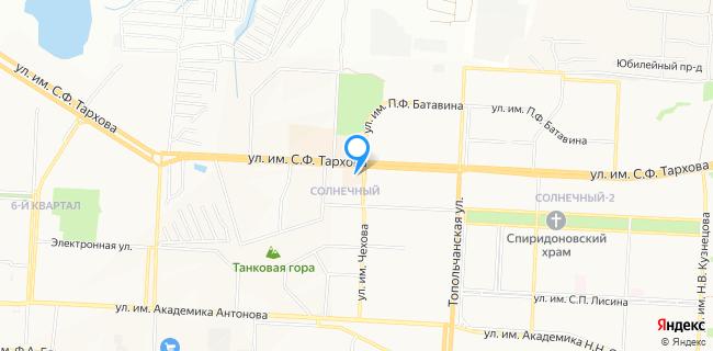 Стоматология - Саратов, ул. Тархова, 34