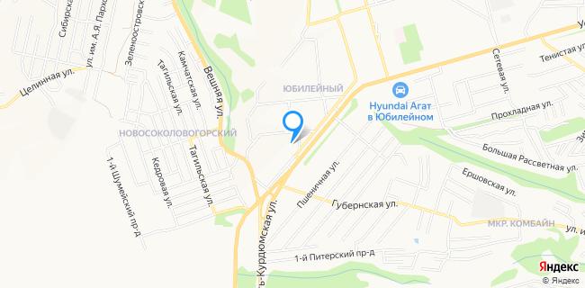 Городская поликлиника №20 Детское поликлиническое отделение - Саратов, ул. Усть-Курдюмская, 3