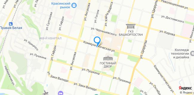 Банк Спурт, банкомат - Уфа, ул. Коммунистическая, 50