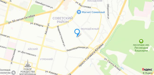 Банк Русский Стандарт, банкомат - Уфа, ул. Джалиля Киекбаева, 74