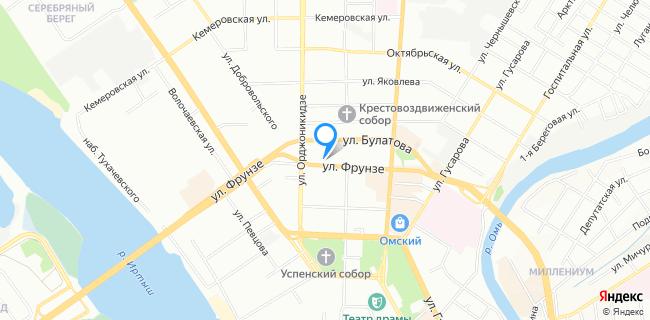 Трансаэро Тур - Омск, ул. Фрунзе, 49