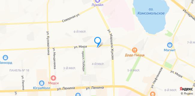 Сеть аптек Ремедиум Ремедиум - Ханты-Мансийский АО, Нижневартовск г., ул. Мира, 16б
