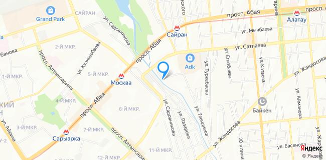 Эврика - Алматы, ул. Сатпаева, 90