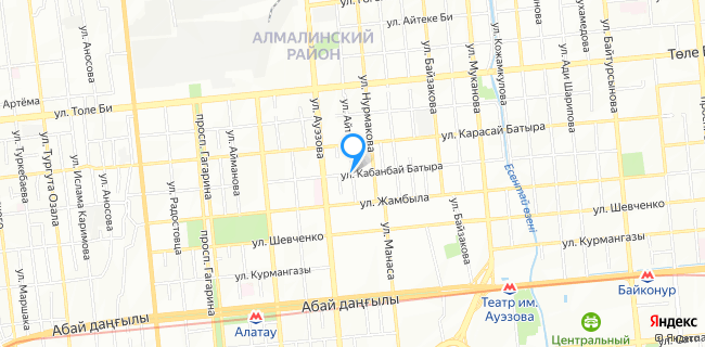 Лакарт-Казахстан - Алматы, ул. Айтиева, 22, оф. 2, 3