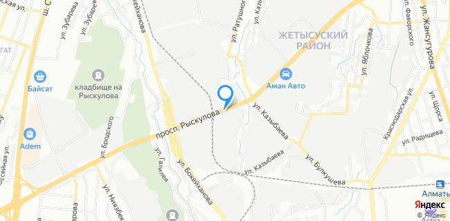 Представительство посольства Республики Индия - Алматы, ул. Мауленова/71