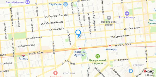 Темірбанк - Алматы, ул. Курмангазы, 145, офис 7