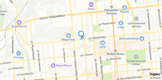 Sunrise - Алматы, ул. Макатаева, 126