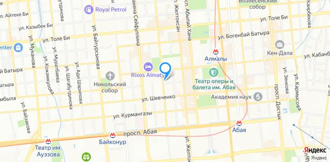 Dan'secret - Алматы, ул. Жамбыла, 77