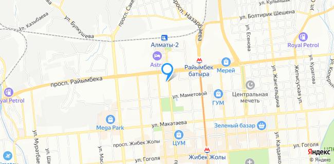 Дельтаплан - Алматы, просп. Абылай хана, 33