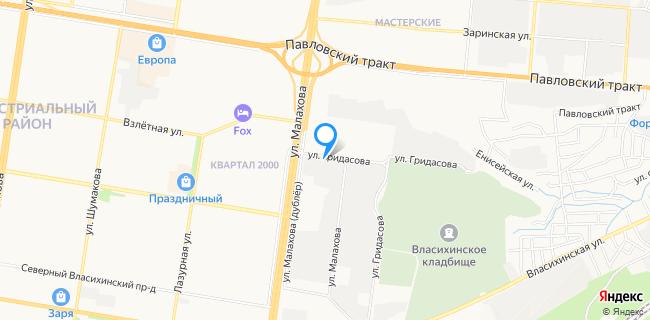 Автоопт, торгово-сервисная компания, автосервис - Барнаул, ул. Малахова, 157а