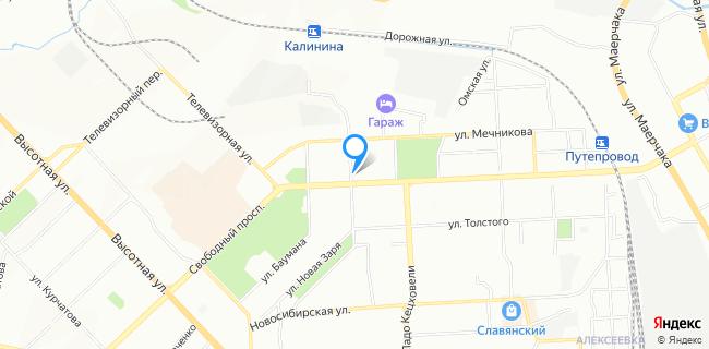 Золотой Век Ломбард - Красноярск, просп. Свободный, 38, офис 3