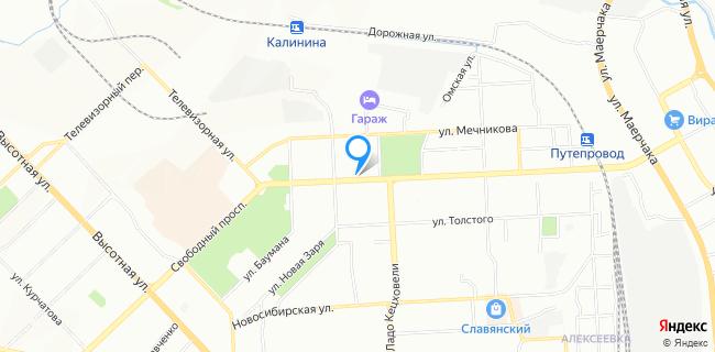 Билайн - Красноярск, просп. Свободный, 36