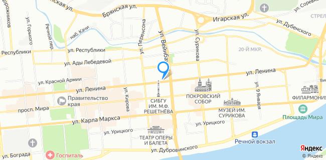 Интернет-магазин Abalak.ru - Красноярск, ул. Ленина, 74