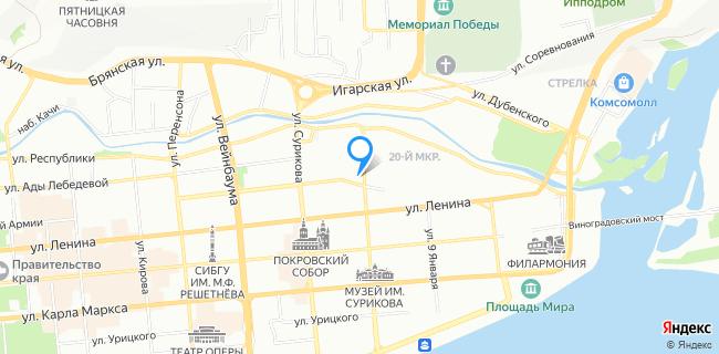 Билайн - Красноярск, ул. Парижской Коммуны, 33