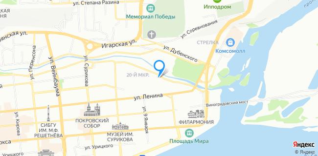 Росэкспертиза - Красноярск, ул. Конституции, 7, оф. 49