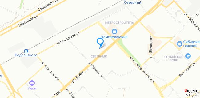 Св-Енисей Ломбард - Красноярск, ул. 9 Мая, 20а