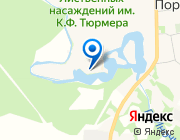 Продается участок за 255 000 руб.