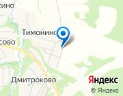 Продается участок за 92 284 700 руб.