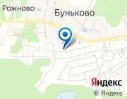Продается дом за 29 999 999 руб.