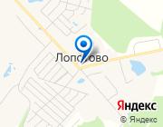 Продается дом за 14 999 450 руб.