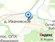 Продается дом за 27 999 000 руб.