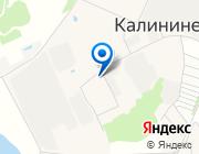 Продается квартира за 4 170 000 руб.