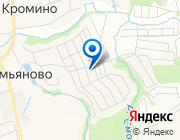 Продается дом за 7 930 580 руб.