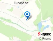 Продается участок за 399 000 руб.
