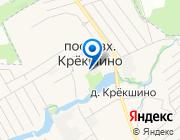 Продается дом за 35 700 000 руб.