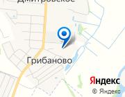 Продается дом за 29 990 000 руб.