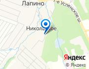 Продается дом за 72 985 460 руб.