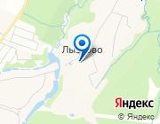 Продается дом за 57 620 101 руб.